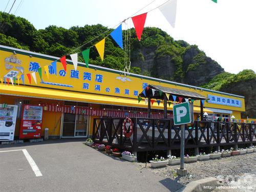漁師の直売所(1)