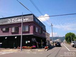 上川町ラーメンあさひ