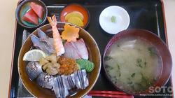 ひらはた(海鮮丼)