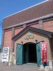 上川町か夢かむ