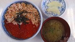 ウトロ漁協婦人部食堂(2)