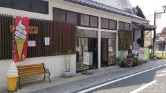 レトロ食堂(外観)