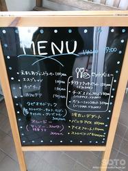えましあ(3)
