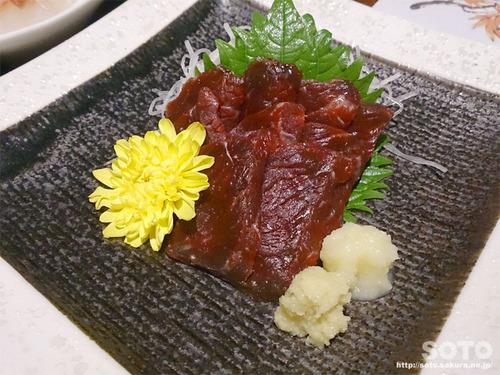 和風ダイニング桜木(くじら刺)