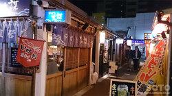 函館 大門横丁(2)