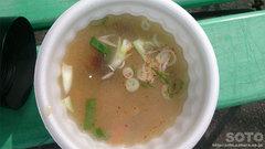八幡平(きのこ汁)