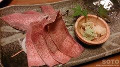 牛たん炭焼 利久(牛たん刺)