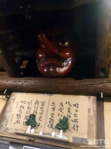 うなぎ川昌(神棚)
