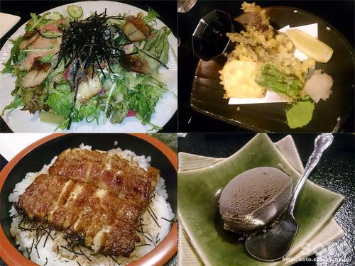 うなぎ川昌(お料理)