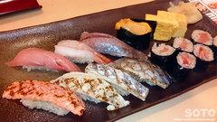 神楽寿司(おまぜ)