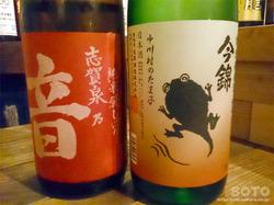 はしば(日本酒2)