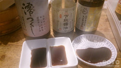 鷹丸鮮魚店(しょうゆ3種)