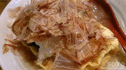 鷹丸鮮魚店(だし巻き卵)