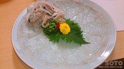 大島屋(ふぐ刺)
