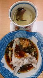 大島屋(ひれ酒)