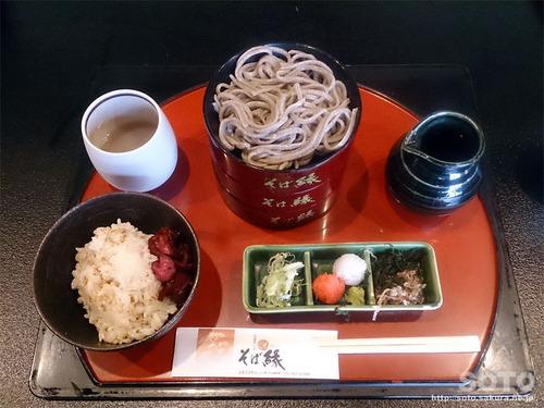 そば縁(割子蕎麦)
