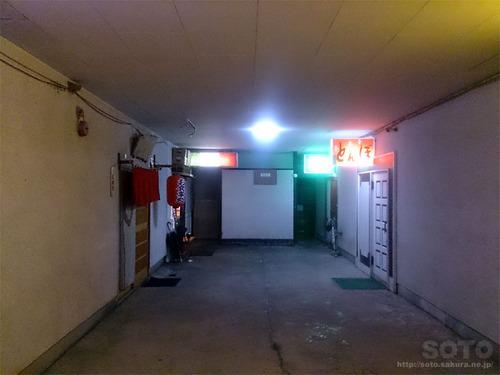コントルノ食堂(01)
