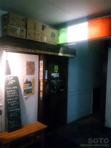 コントルノ食堂(02)