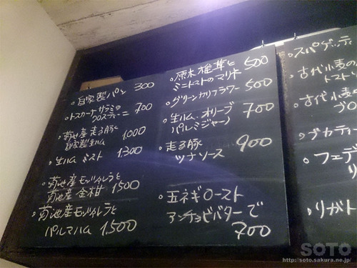 コントルノ食堂(03)