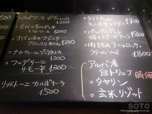 コントルノ食堂(04)
