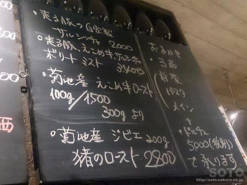 コントルノ食堂(05)