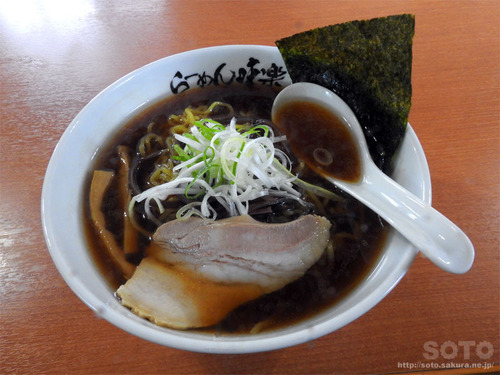らーめん味楽(2)