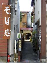 秩父神社参道の町並み(05)