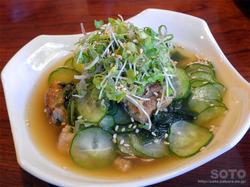 鰻樹(うなぎの酢の物)