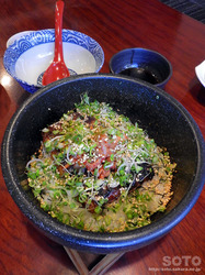 鰻樹(石焼きうな重Befor)