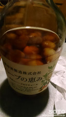 さくらんぼ酒