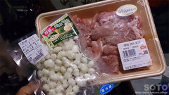 豚肉と百合根