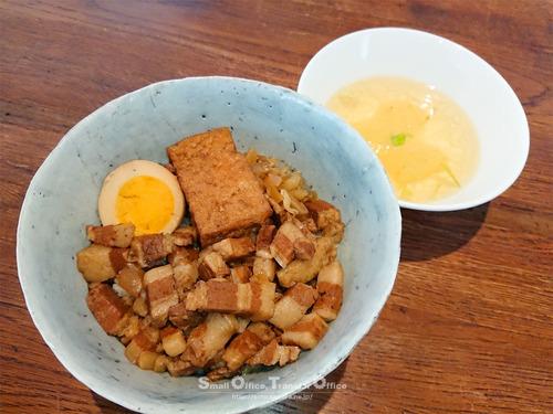 台湾料理SUMI(2)
