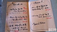 蔵カフェ(メニュー)
