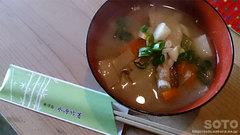 蔵カフェ(団子汁)