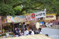 阿蘇神社おんだ祭(47)