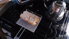 焼き網でパン