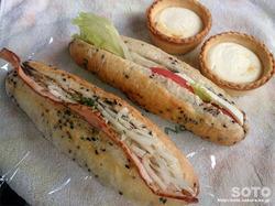 上川町か夢かむパン