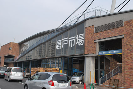 唐戸市場(1)