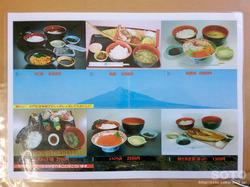 金田ノ岬(あとい食堂3)