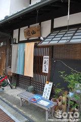 竹原の町並み(そば1)