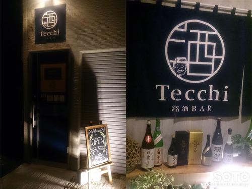 Tecchi(1)