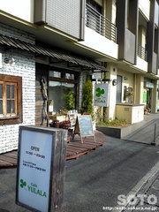 カフェゆらら(外観)