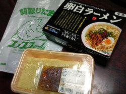 たまご庵(3)