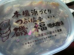 つぶ塩辛(1)