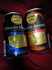 チョコレートビール(2)