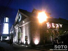 きくよ食堂(1)