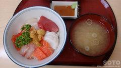 道の駅『なみおか』[味香美]海鮮丼