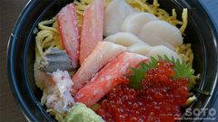 『岩木屋』の3色盛り丼
