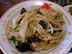 中華料理 仙客