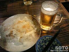 十七番地(ビールとお通し)